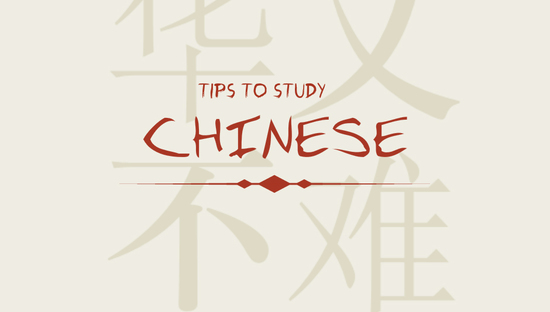 Tips to Study Chinese